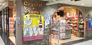 crystal planet